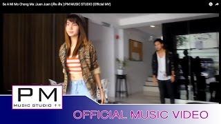 ဆု္မ့ီမင္·လင္မာ· - ကိ်ဳင္က်ိဳင္ : Se A Mi Mo Chong Ma - Juen Juen (เจิน เจิน ) : PM(Official MV)