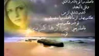 Download Video Amir Jan Saboori - Dile Tu Az Ma Khabar Nadarad.3GP MP3 3GP MP4