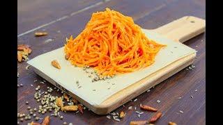 Морковь По-Корейски / Нереально вкусная!!!