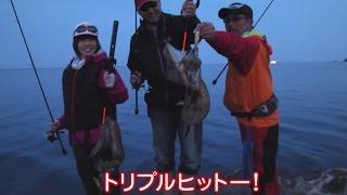 オカっぱりでの釣りよりも数を多く釣りたい!大きなサイズを釣りたい!...