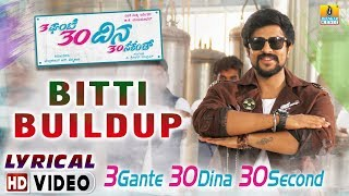 Bitti Buildup - 3 Gante 30 Dina 30 Second | HD Lyrical Video | Arun Gowda, Kavya Shetty | V Sridhar
