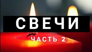 .Как сделать свечи своими руками. МК Свечи.Часть 2