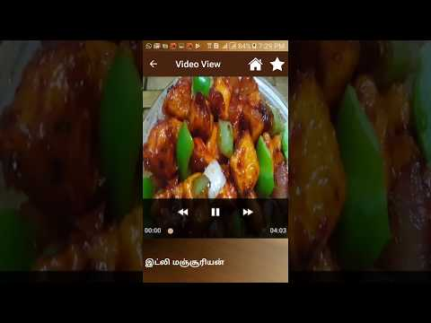 Samayal tamil cooking videos apps on google play forumfinder Image collections