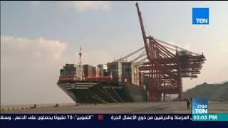 موجز TeN - وزير التجارة: 18 مليار دولار انخفاض في عجز الميزان التجارى خلال عام ونصف