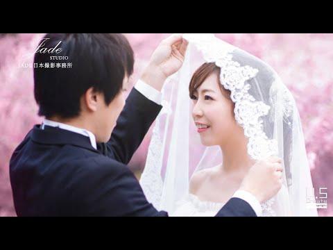 [Engagement] Koichi × Risa