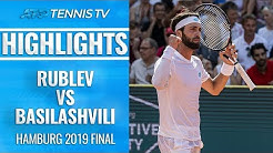 Basilashvili Beats Rublev To Defend Hamburg Crown | Hamburg Open 2019 Final Highlights