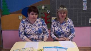 Подготовка дошкольников к обучению грамоте