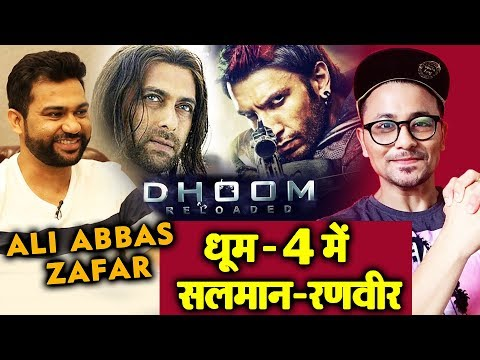 Dhoom 4 में Salman Khan और Ranveer Singh, Director Ali Abbaz Zafar Reaction