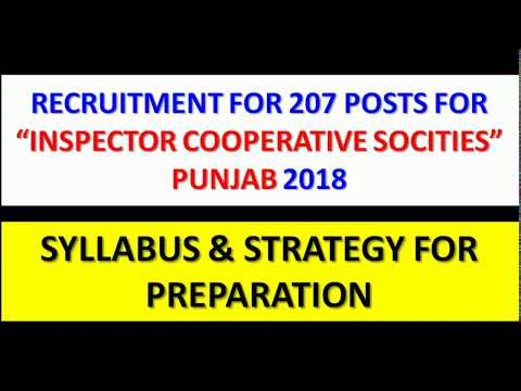 Notification, Syllabus & Preparation Strategy for Inspector Cooperative Socities  Punjab 2018 | PPSC