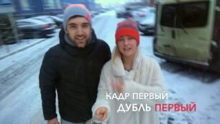 """Когда не с первого дубля... сериал """"Райское место"""" 2017"""
