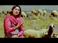 Razya Azizi - Meena Meena OFFICIAL VIDEO HD