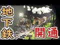 プラネットコースター チャレンジモード編 12 Steam mp3