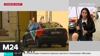 Жители Химок борются с машинами каршеринга в собственном дворе - Москва 24