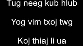 Cia ua neeg vwm Instrumental with Lyrics