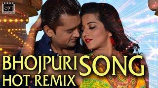 Lahe Lahe Jiya Bekrar | BHOJPURI ROMANTIC REMIX SONG | Monalisa | Nav Bhojpuri