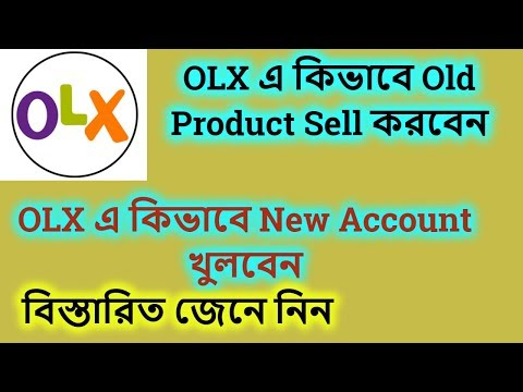 How To Open OLX Account And Sell Old Product In Bangla