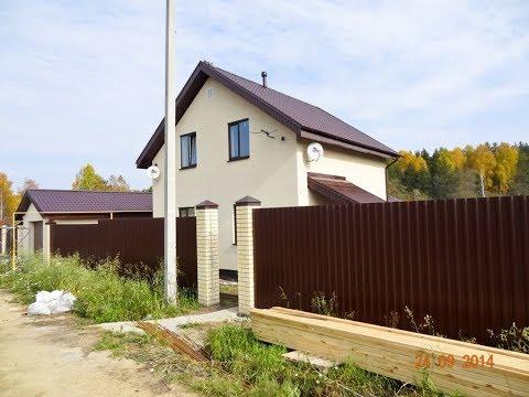 Строительство домов в Екатеринбурге