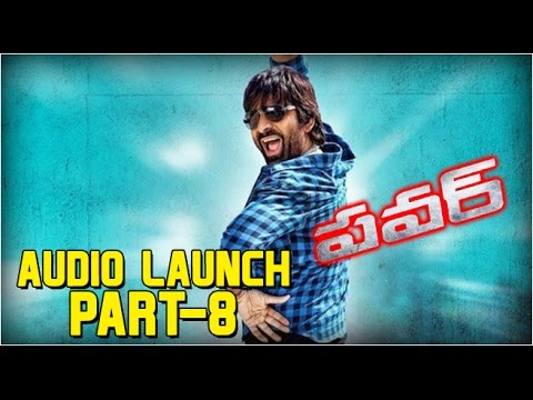 Power Telugu Movie Audio Launch - Part 8 - Ravi Teja, Hansika, Regina Cassandra