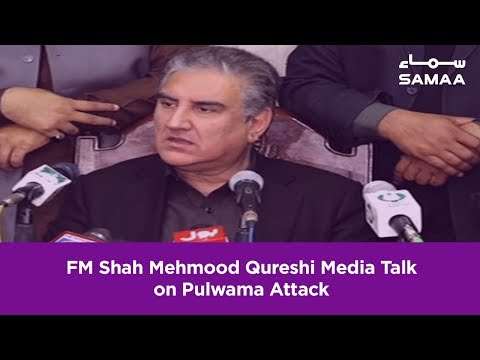 FM Shah Mehmood