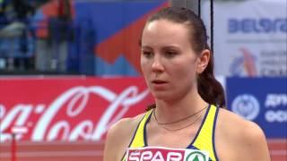 Oksana Okuneva | 2017 European Athletics Indoor Championships Belgrade | High Jump Women