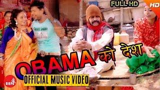 New Nepali Teej Song 2073/2016 | OBAMA Ko Desh - Shiva Akheli & Saraswoti Lamichhane | Hamal Music