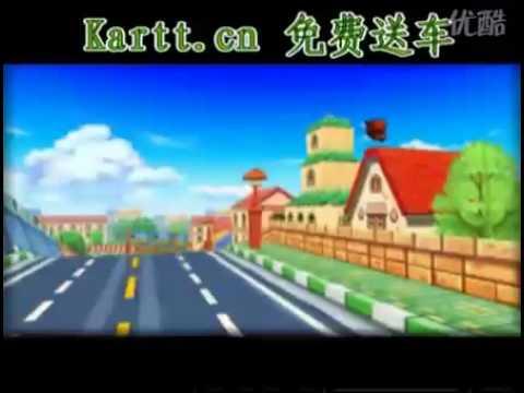 跑跑卡丁车韩服_GTV游戏 跑跑卡丁车--韩服-马拉松SR精彩堵人 - YouTube