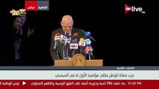 فوز الفريق جلال هريدي بالتزكية برئاسة حزب حماة وطن