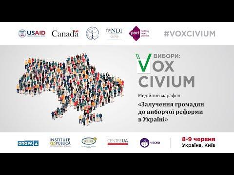 """Media Marathon """"Elections: VOX Civium"""" Live Stream"""