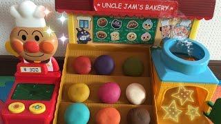 じゃむおじさんのやきたてパン工場 Anpanman toy bread factory anime kids アンパンマンがパンを作るよ!!どきんちゃんにパンを配達!! 3歳の子供と...