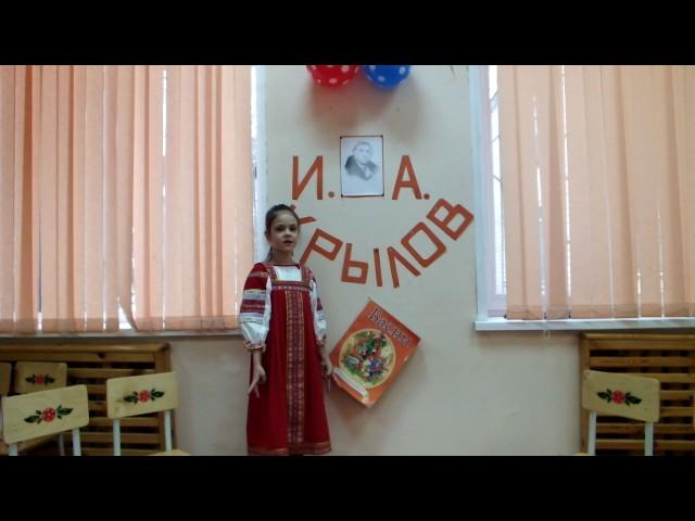 Изображение предпросмотра прочтения – ДарьяЛебедева читает произведение «Стрекоза и Муравей» И.А.Крылова