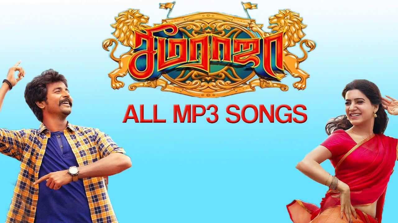 seema raja tamil mp3 songs free download