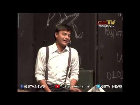 Natya Rang:  Gujarat Samachar & INT Ekanki - Drama Competition - The Dumb Waiter (16-02-2016)