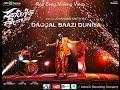 YouTube Turbo Chandan Shetty    Promotional Rock Song Making Video   Sarkari Kelasa Devara Kelasa    Ashwini Music