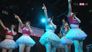 (2013.7.28 秋葉原) オフィシャルウェブサイト : http://knu.co.jp ...