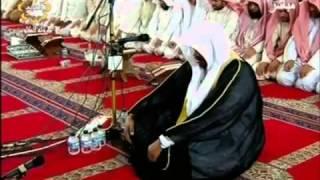 Sheikh Abdi Rashid Ali Sufi - Surat Al-Fatihah verses (1-7) _ Surat Maryam verses (16-98)