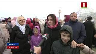 Важное событие духовной жизни страны: освящен главный придел храма Всех Святых в Минске