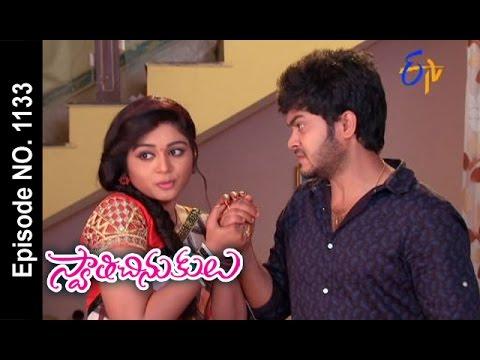 Swathi Chinukulu | 21st April  2017 | Full Episode No 11233 | ETV Telugu