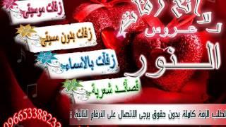 شيله باسم فايز مع مدح اخوان العريس تنفيذ با الاسماء 2015 حصري