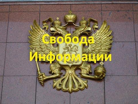 Защита гласности, Московский Областной Суд, Востриков Денис Владимирович
