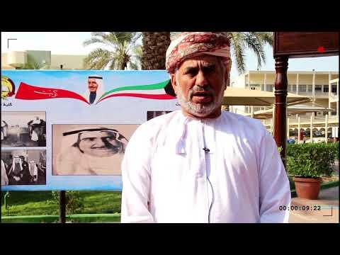 لقاء مع د. سعيد محمد الهاشمي رئيس  جمعية التاريخ والاثار لمجلس التعاون الخليجي