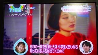 【関連動画】 ・WEDNESDAY CAMPANELLA - Momotaro ・水曜日のカンパネラ...
