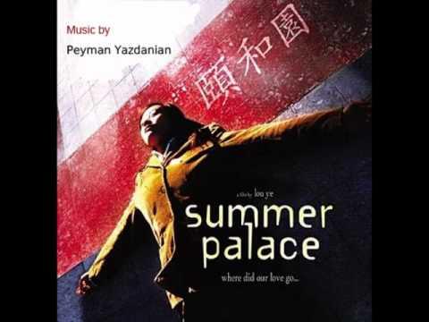 頤和園(Summer Palace) - Main theme
