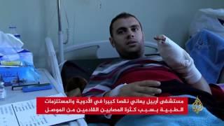 مستشفى أربيل يعاني نقص الأدوية والمعدات الطبية