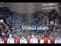 Дружина Объединение болельщиков ХК Сибирь mp3