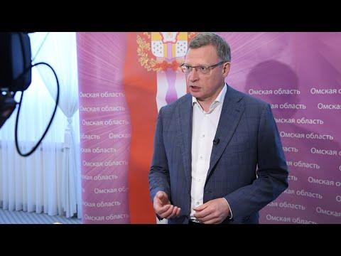 В Омской области смогут возобновить работу автосалоны и магазины  обуви и одежды