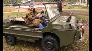 тест-драйв Амфибия ЛуАЗ-967