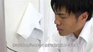 株式会社長岡計器:http://www.nagaokakeiki.com/