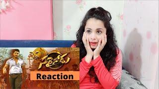 Sarrainodu Theatrical Trailer   Allu Arjun   Rakul Preet   Boyapati Sreenu   Thaman   Reaction