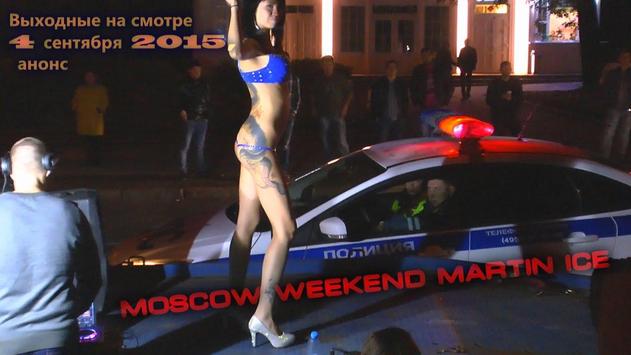 Туры из спб на майские праздники по россии