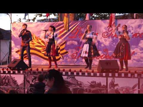 Смотреть клип Фолк-поп группа